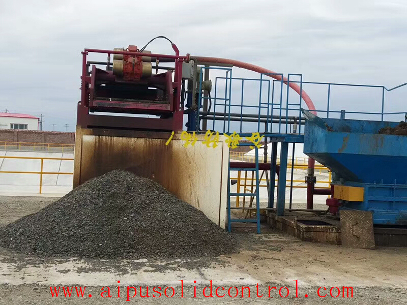 API Shale shaker and drilling fluid disposal
