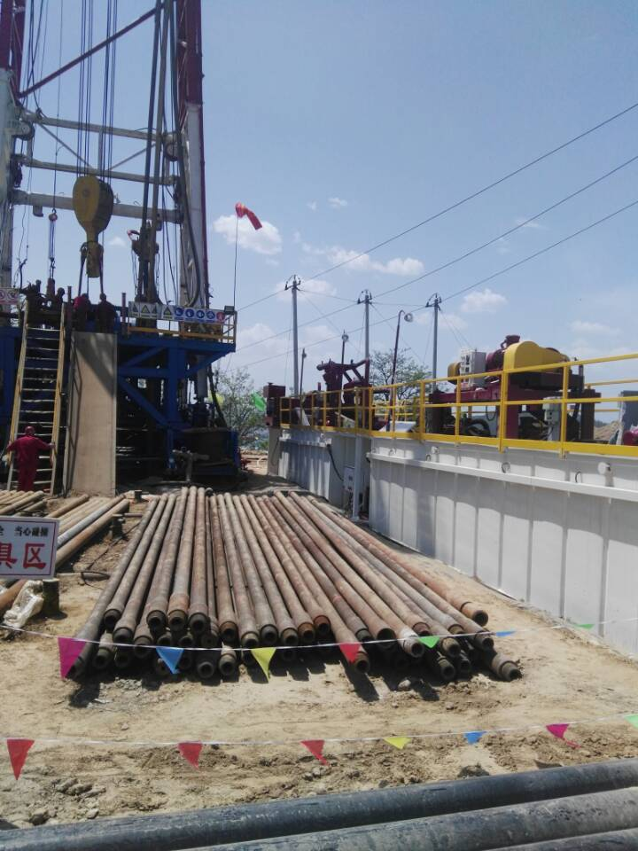 drilling site yan'an