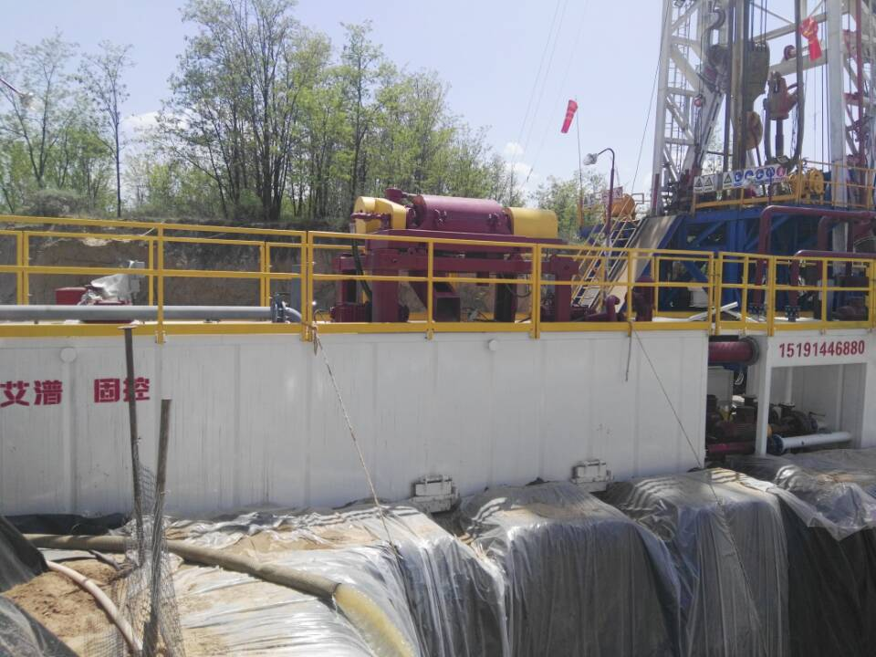 solids removal equipment at Yan'an